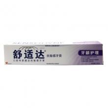 舒适达 牙龈护理抗敏感牙膏 180g