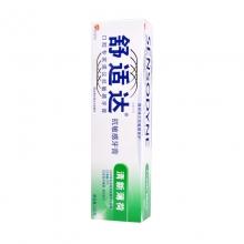 舒适达 清新薄荷抗敏感牙膏 120g