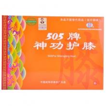 505 神功护膝 2个/盒(大号)