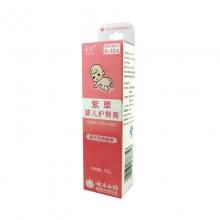 云南白药 紫草婴儿护臀膏 35g/盒