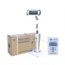 周林频谱 保健治疗仪 WS-101C(板式)