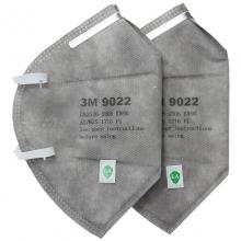 3M 折叠式防颗粒物口罩9022 现货速发 2只装(头带式)