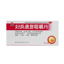 仁和 妇炎康复咀嚼片 0.61g*36片