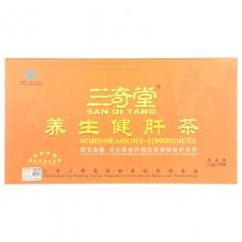 三奇堂 养生健肝茶 2.2g*108袋