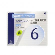 诺和诺德 一次性使用无菌注射针 7*0.23/0.25*6毫米/盒