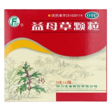 逢春制药 益母草颗粒 15g*10袋