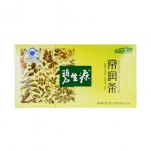 碧生源 常润茶 62.5g(2.5g*20袋+12.5g)
