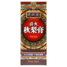 恩济堂 清火秋梨膏 350g