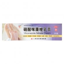 信龙 硝酸咪康唑乳膏 2% 20g