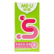 秘诱 天然胶乳橡胶避孕套草莓润诱超薄装 5只