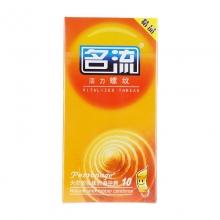 名流 天然胶乳橡胶避孕套活力螺纹装 10只