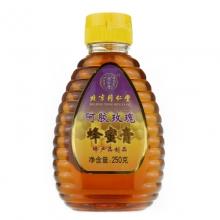 同仁堂 阿胶玫瑰蜂蜜膏 250g