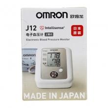 欧姆龙 电子血压计 J12