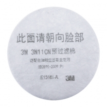 3M 预过滤棉3N11CN 3N11CN