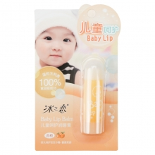 冰之恋 儿童呵护润唇膏 香橙味4.4g