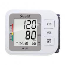 乐普 腕式电子血压计