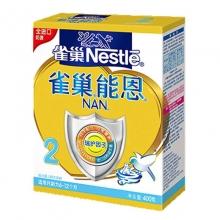 雀巢 能恩2较大婴儿配方奶粉 400g