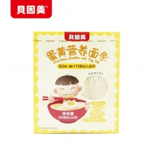 贝因美 蛋黄营养面条 208g(26g*8)