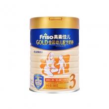 美素佳儿 金装幼儿配方奶粉3段 900g