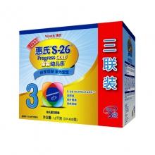 惠氏 S-26金装幼儿乐幼儿配方奶粉3段 400g*3袋