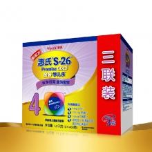 惠氏 S-26金装学儿乐学龄前儿童配方奶粉4段 400g*3袋