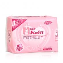 开丽 产妇专用卫生巾护理型KC2016 S-16片装 商品有效期至2018-07-03