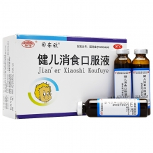 北京亚东 健儿消食口服液 10ml*10支