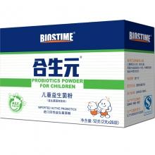 合生元 儿童益生菌粉 52克(2克x26袋)
