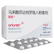 昂润 马来酸茚达特罗吸入粉雾剂 150μg*30粒(附1个药粉吸入器)