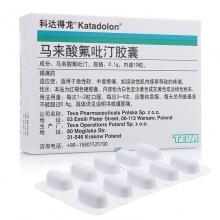 科达得龙 马来酸氟吡汀胶囊 0.1g*10粒