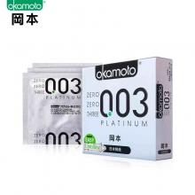 冈本 天然胶乳橡胶避孕套003白金超薄装 3片装