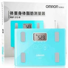 欧姆龙 体重身体脂肪测量器 HBF-212-B湖蓝