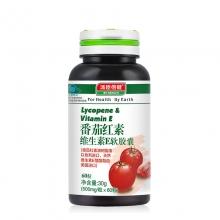 汤臣倍健 番茄红素维生素E软胶囊 500mg*60粒