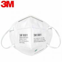 3M 口罩9001 1个(耳带式)