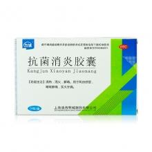 为诚 抗菌消炎胶囊 0.4g*24粒