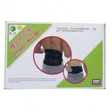 康祝 腰部矫形带 M号  800mm