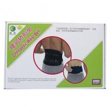 康祝 腰部矫形带 XXL 1100mm