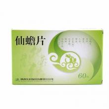 陕西东科 仙蟾片 0.25g*60片