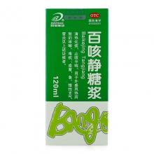 邦琪药业 百咳静糖浆 120ml