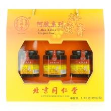 同仁堂 阿胶红枣蜂蜜膏礼盒装 500g*3瓶