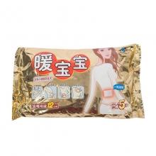 日本小林 暖宝宝 5片