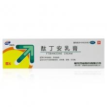 新和成 酞丁安乳膏 10g:0.3克(3%)