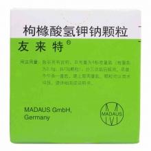 友来特 枸橼酸氢钾钠颗粒 100g:97.1g