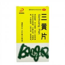 邦琪药业 三黄片 0.26g*30片
