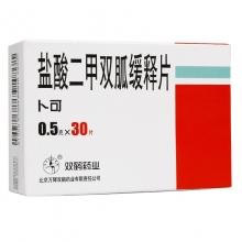 卜可 盐酸二甲双胍缓释片 0.5g*30片
