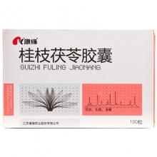康缘药业 桂枝茯苓胶囊 0.31g*100粒