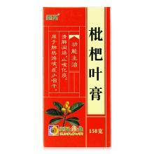 葵花药业 枇杷叶膏 150g