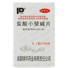 锦华药业 盐酸小檗碱片 0.1g*100片
