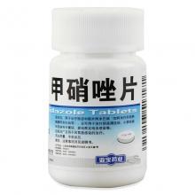 亚宝药业 甲硝唑片 0.2g*100片