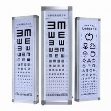 标准对数远视力表 2.5m灯箱